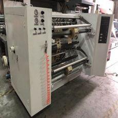 FQJ-1300卷筒印刷纸圆刀复卷分切机