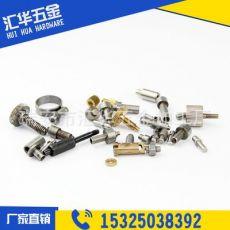 仪表数控车床件 门锁芯配件 锁具配件