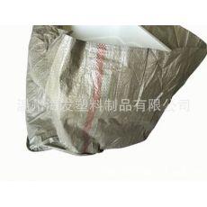 绿色塑料编织袋 四方编织袋 方形袋吨袋