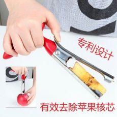 手夹式不伤手苹果水果去核器挖果器挖瓤器厨房实用小工具