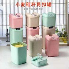 厨房用品 储物罐 密封盒 套装