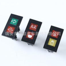 收割机仪表台指示灯方向机指示灯 工程机械指示灯