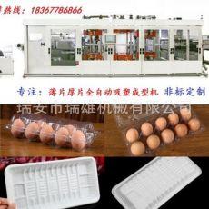全自动正负吸塑机真空成型机裁切一体餐盒鸡蛋水果电子内托吸塑机