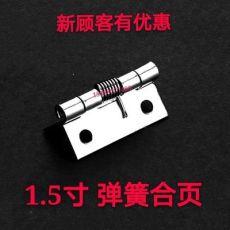 304回弹式铰链弹簧合页 不锈钢弹簧铰链