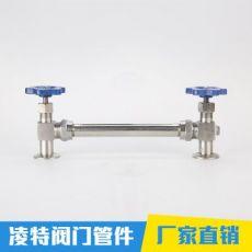 304不锈钢液位计/快装法兰液位计/食品卫生级/玻璃管液位计油位计