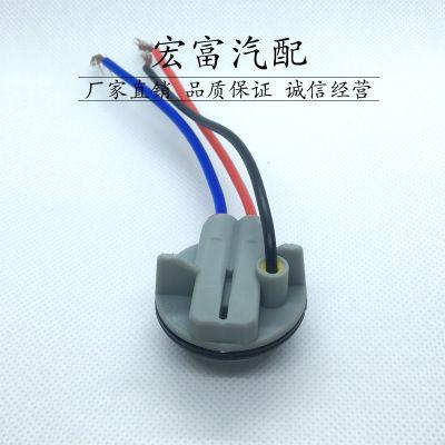汽车防水连接器 汽车线束 汽车灯座2P接插件汽车角灯灯座