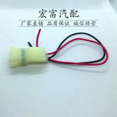 汽车防水连接器 线束 防水接头2P接插件 DJ7025F-2.2-11