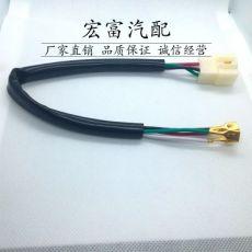 汽车防水接头 防水连接器4P插件汽车线束 DJ7041-6.3-11