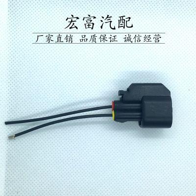 汽车防水连接器 线束 防水接头2P接插件DJ7023C-1.5-21