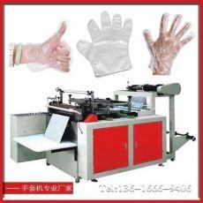 PE一次性手套机 塑料手套制袋机 医用一次性手套