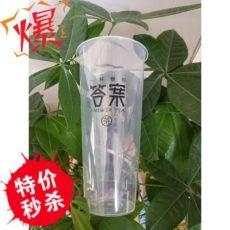 奶茶杯子90口径一次性带盖网红抖音杯注塑杯500700ml