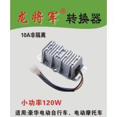 智能式电源电压转换器 10A非隔离式