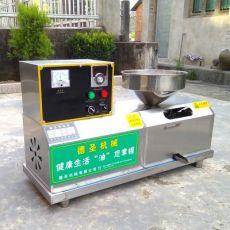 热销花生榨油机 全自动冷热两用榨油机 多功能食用油