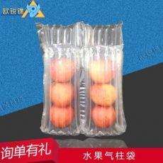 双联水果气柱袋 梨香瓜69个装 单个3个两连柱 哈密瓜快递防护包装