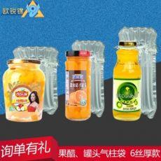 罐头果醋气柱袋 569柱充气包装防震玻璃瓶气泡柱袋