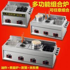 多功能油炸锅商用煤气摆难小型面店关东煮煤气煮面炉小笼包蒸饺机