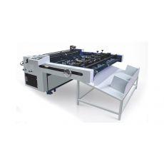 CYLZ-1100 全自动拉纸分切机