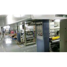 PET膜涂布机,印刷涂布机,定制印刷机涂布机,改造印刷,复合机