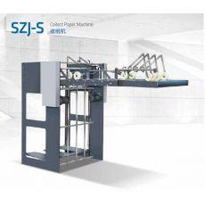 SZJ-S 收纸机