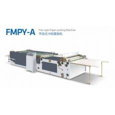 FMPY-A 平压式卡纸覆面机(裱卡机)