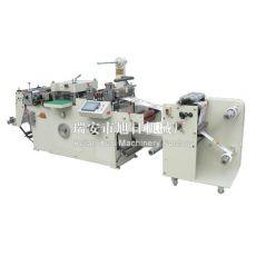 XR-320型模切機+分切機
